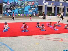 outdoor play equipment(0.0), sport venue(0.0), chinese martial arts(0.0), playground(0.0), play(1.0), kindergarten(1.0),
