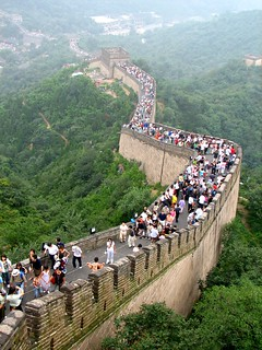 """The Rolling Dragon"" of Badaling, China"
