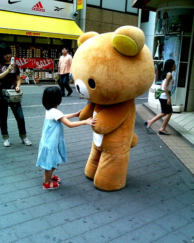 Dancing Child and Bear