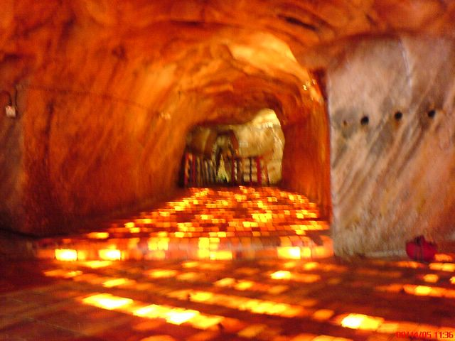 Khewra Salt Range Pakistan Dance Floor Inside The Salt