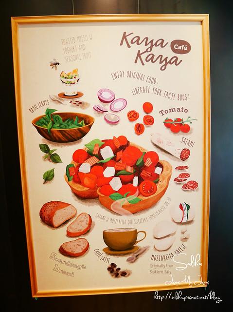 東區美食早午餐推薦kaya (3)