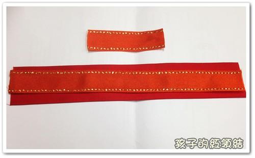 紅領結diy 001