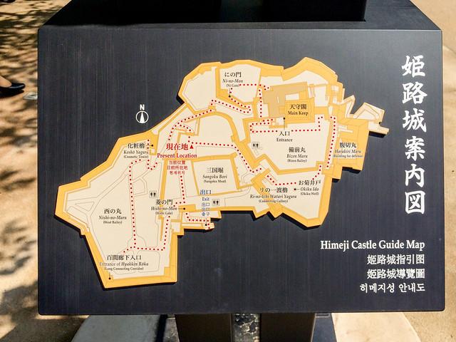 Himeji Castle Guide Map.