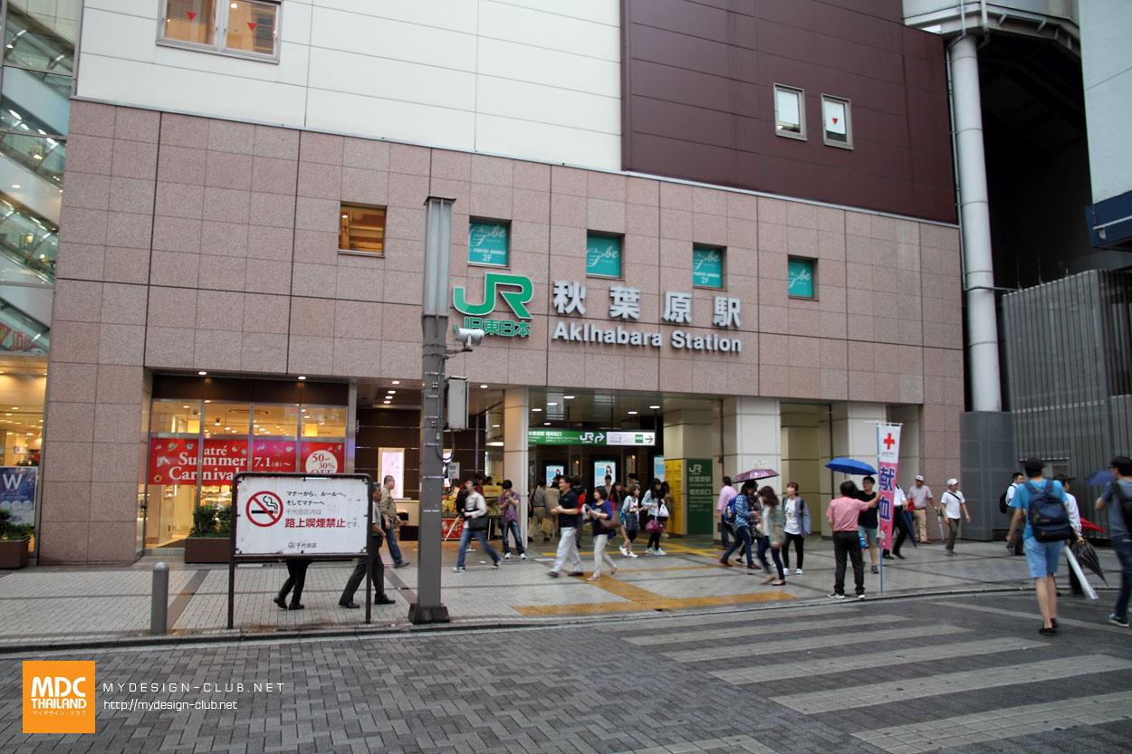 MDC-Japan2015-647