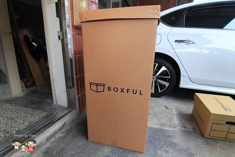 BOXFUL 004