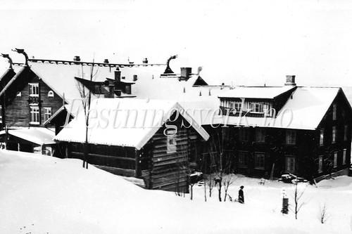 Bolkesjø turisthotell 1940-1945 (8)