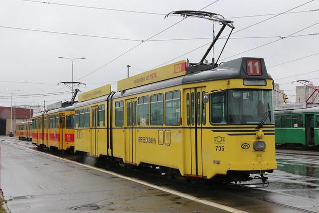 2016-04-25, Beograd, Depot Sava