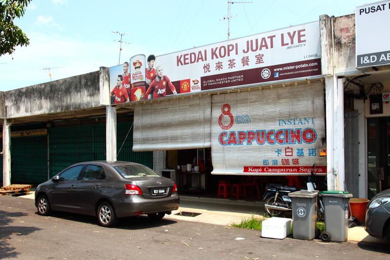 Kedai-Kopi-Juat-Lye-Melaka