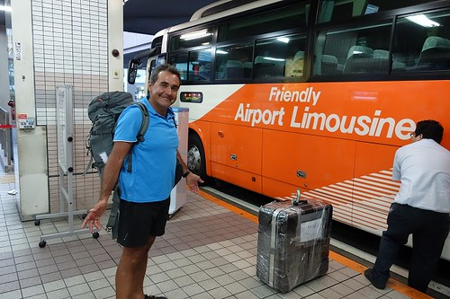 空港バスへ