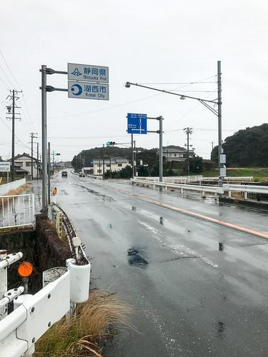 さようなら、静岡県。箱根西坂のときから、ずいぶん経ったなあ。