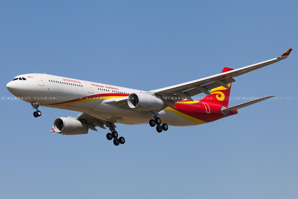 B-5971 - A333 - Hainan Airlines