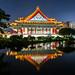 國家音樂廳 - National Concert Hall - Taipei - TAIWAN by urbaguilera