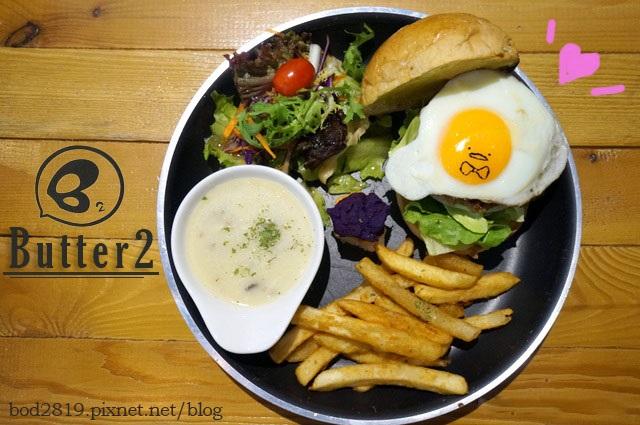 【台中西區】Butter Brunch&cafe 巴特2店-慵懶可愛的蛋黃哥在這邊!彰化紅到台中的早午餐店!(CP值高)