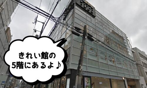 ミュゼ グラン心斎橋OPA店