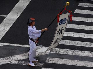 Gion Matsuri-14.jpg