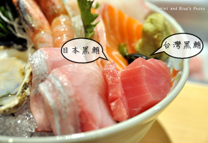 本壽司台中日本料理14