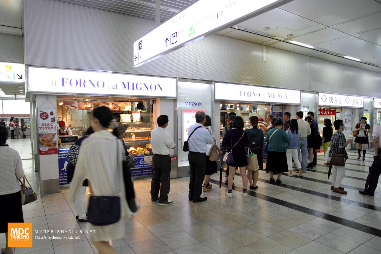 MDC-Japan2015-335