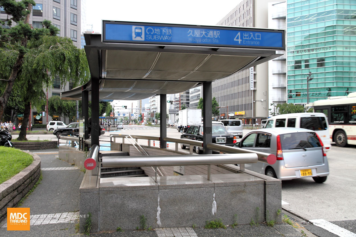 MDC-Japan2015-462