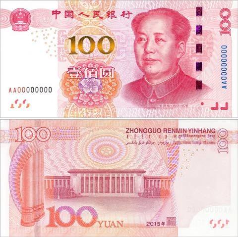 Čína - 100 yuan 2015