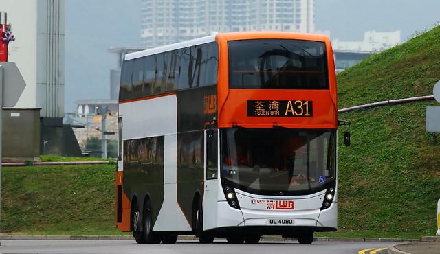 LWB ADL Enviro500 MMC Facelift 12m coach (#5531)