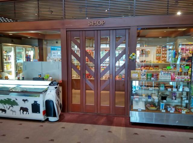 阿蘇高森飯店