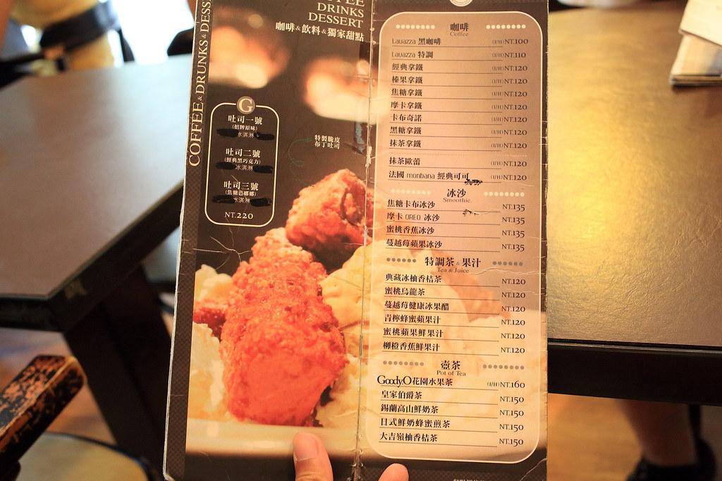 20150618-2永和-GOODY.O古迪歐 (8)
