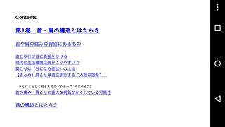 Doly 画面自動回転 テキスト系 02