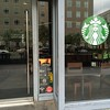Totally disappointing that this Starbucks just a couple blocks from the Capitol isn't open today.