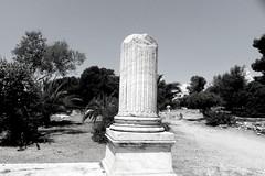 Templo do Zeus Opímpico