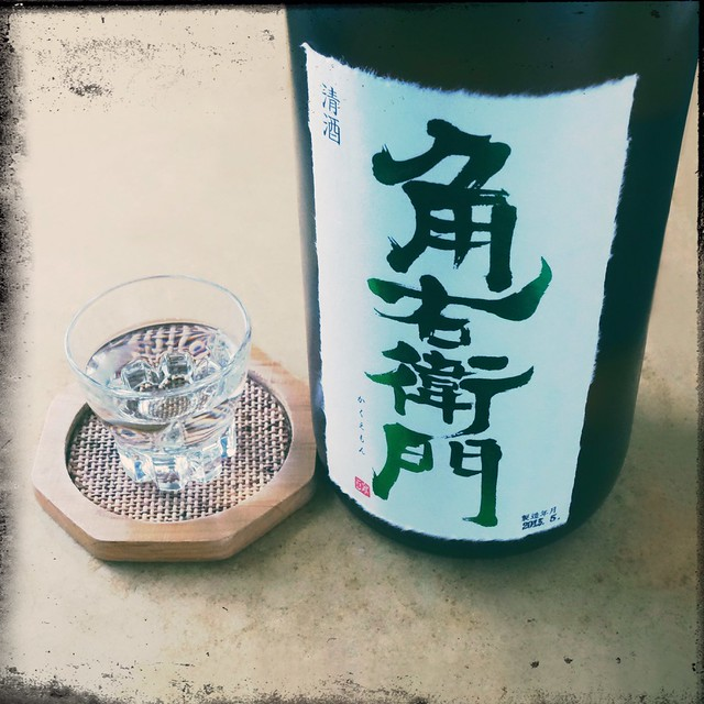 Kakuemon (Kamenoo)