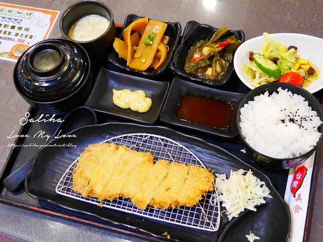 桃園蘆竹餐廳稻之屋日式料理定食 (3)