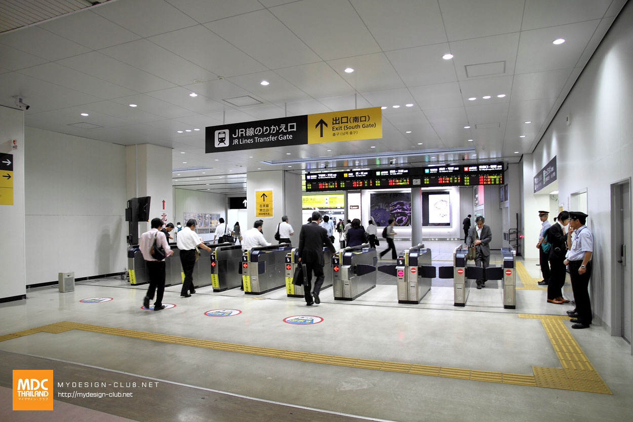 MDC-Japan2015-359