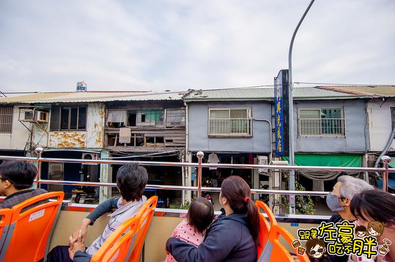 高雄雙層巴士觀光公車(西子灣線)-77