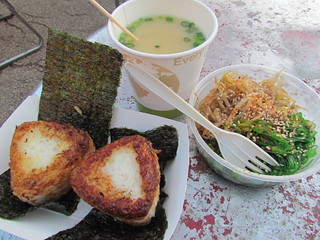 Side Set from Love Balls: Miso Soup, onigiri, seaweed salad, bean sprout salad.
