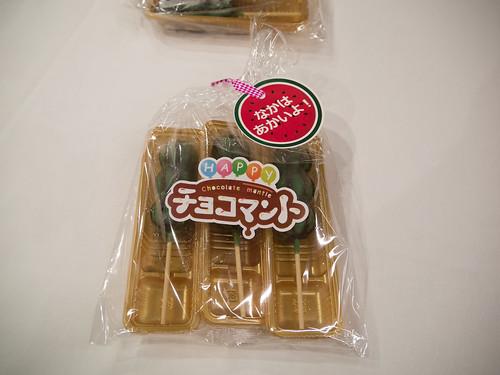 Xperia アンバサダー ミーティング スライド : スイーツ チョコマント すいか味