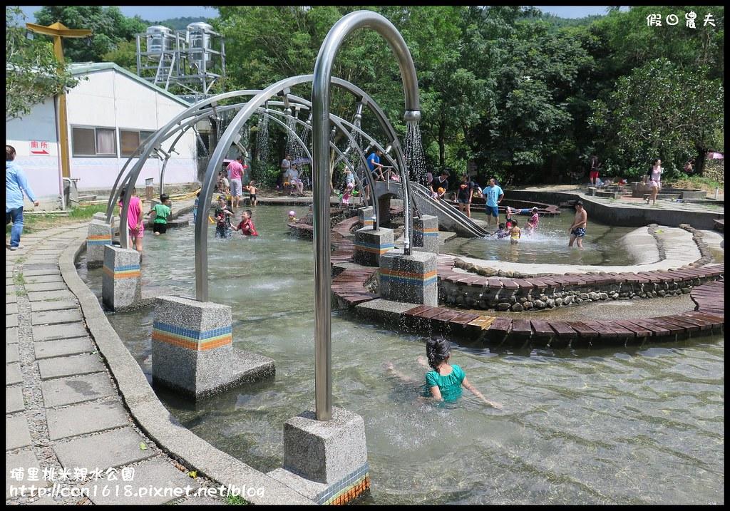 埔里桃米親水公園IMG_1124