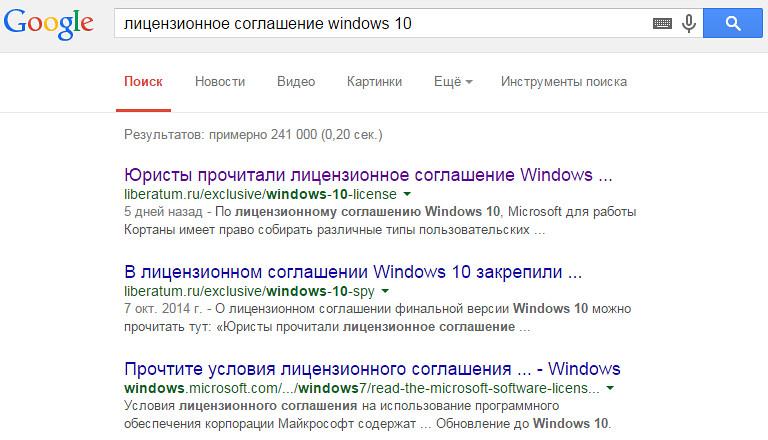 Microsoft удаляет игры