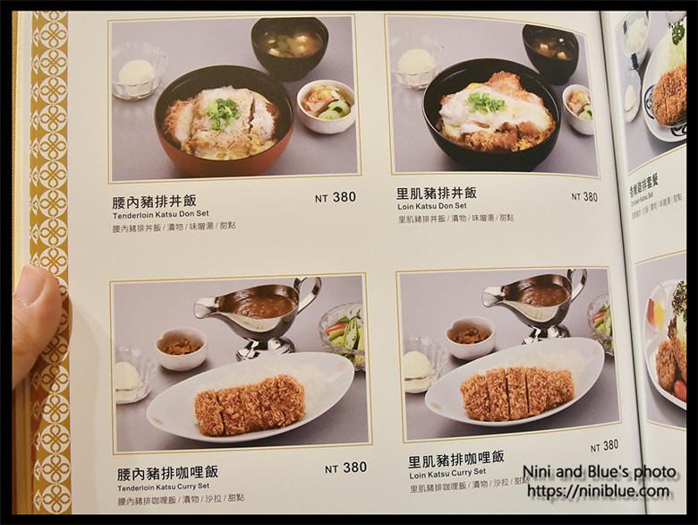 新光三越日本邁泉豬排菜單menu價位07