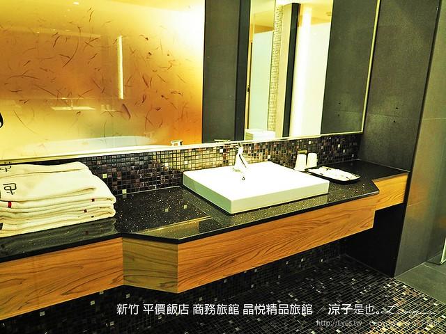 新竹 平價飯店 商務旅館 晶悅精品旅館 6