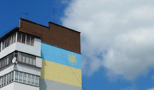 plattenbau ukraine block patriot patriotism panelak ukraina ucrania ukrajina ucraina украина patriotismus kovel blokowisko appartmentblock украïна panele wolyn kowel wolhynien volhynia blokprlowski panelovy волин northwestukraine ковел