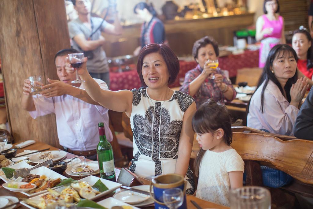 20150524打鹿岸原住民主題餐廳文定紀錄 (91)