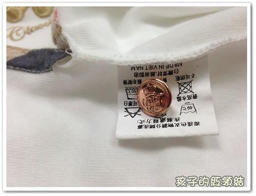 150720-領帶款式的決定 (1)