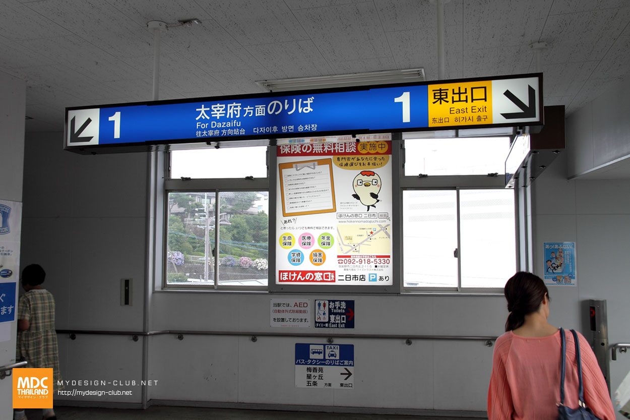 MDC-Japan2015-027