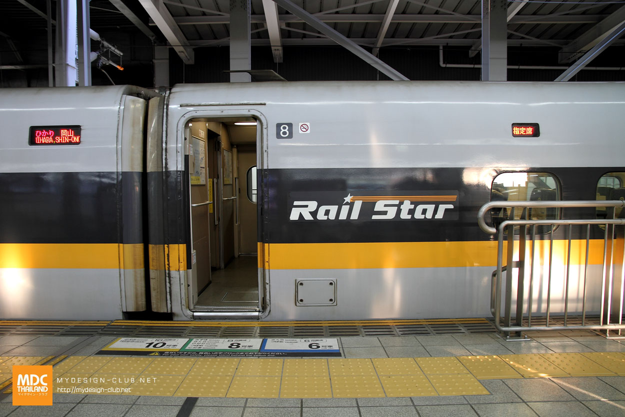 MDC-Japan2015-351