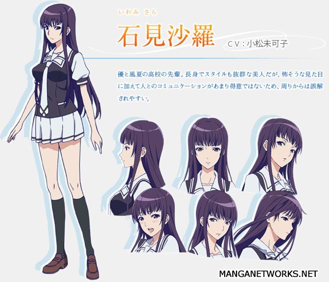 31168226933 b751a12e5d o Ra mắt PV thứ 2 đầy cảm xúc của anime Fuuka