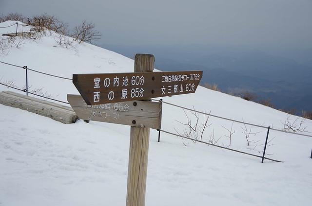 三瓶山(Saku)-006