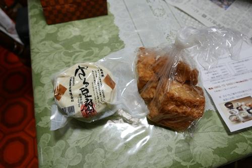 kawashimatofu013