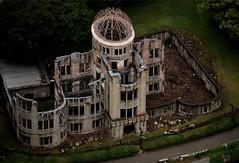 原爆ドーム A-Bomb Dome