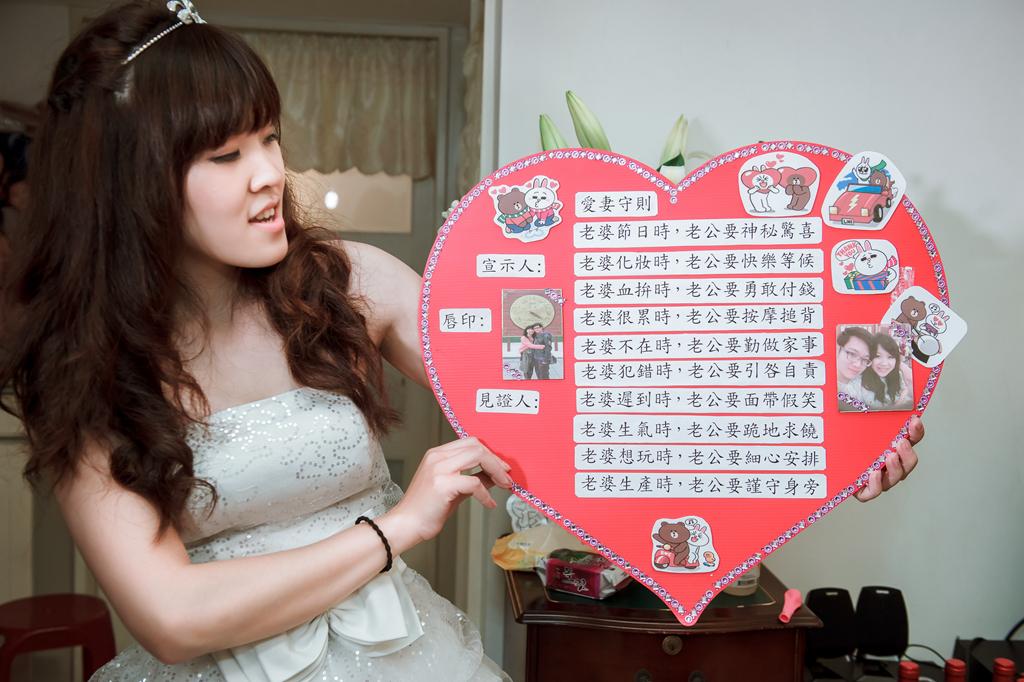 新竹國賓婚攝067