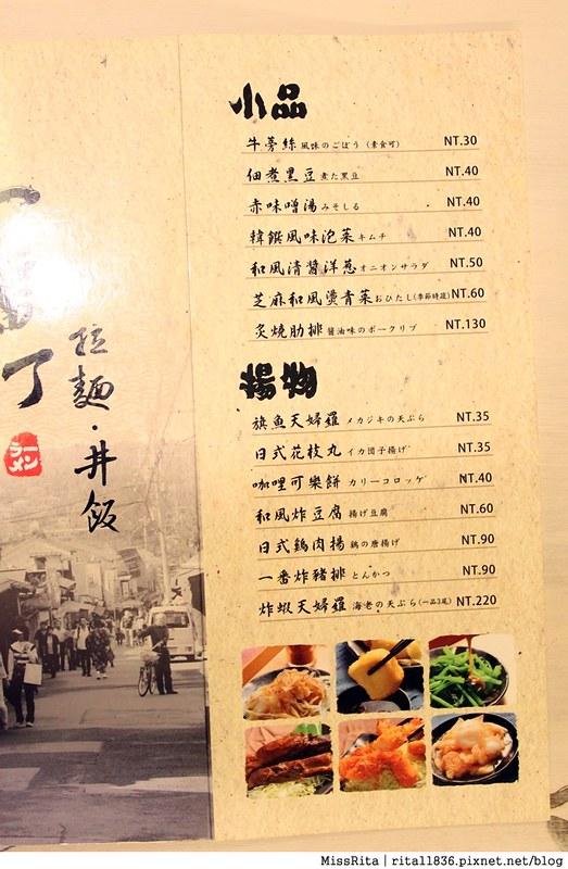 台中拉麵 台中平價拉麵 台中日式拉麵 一番町 一番町拉麵 台中一番町18